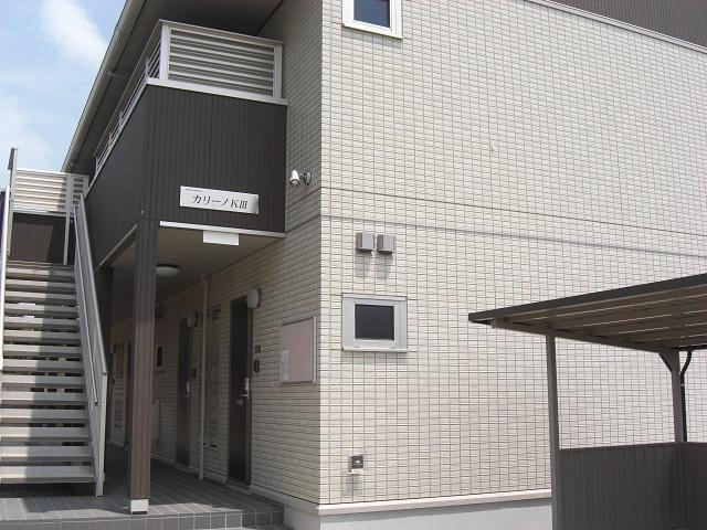 長野市篠ノ井布施高田409-2